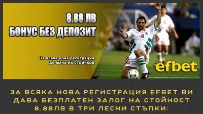 efbet_bonus_stoichkov