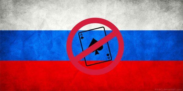 russian_gambling_2016_05_11