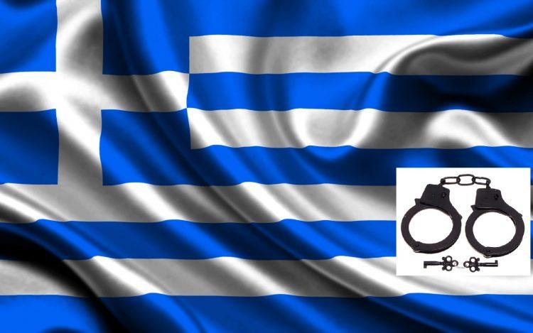 greciya-flag