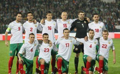 bg_football