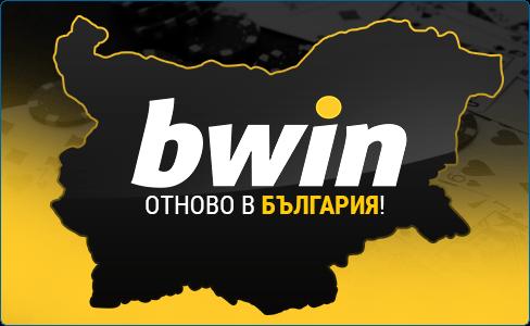 bwin-1