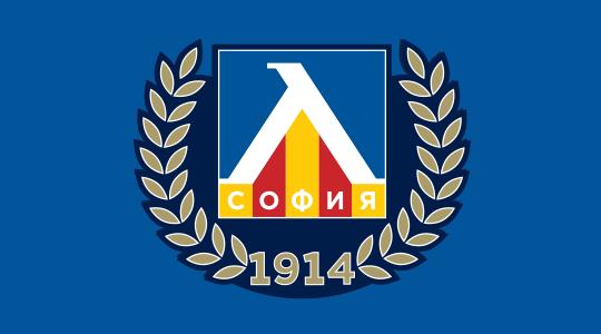 Локомотив Пловдив - Левски