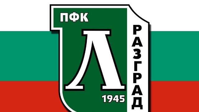Лудогорец – Локомотив Пд