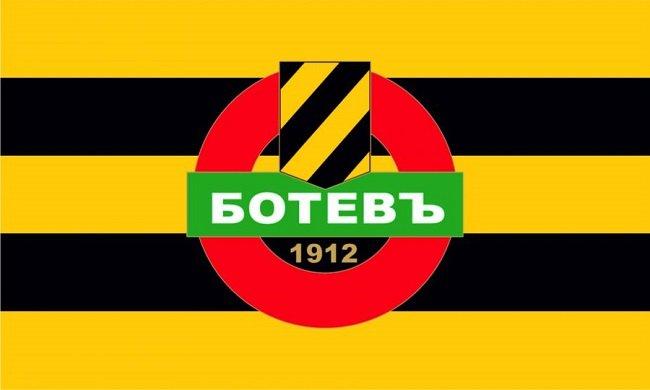 Етър – Ботев Пловдив