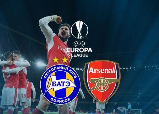 БАТЕ Борисов – Арсенал