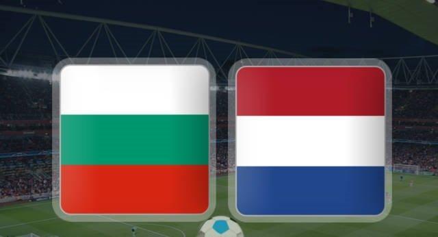 Холандия – България