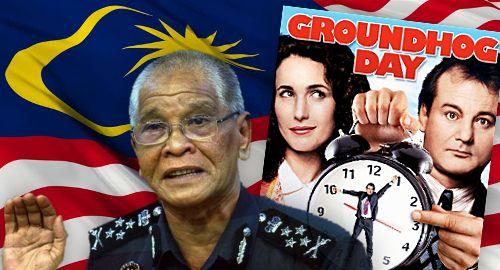 Малайзийската полиция обеща много строги мерки срещу онлайн хазарта