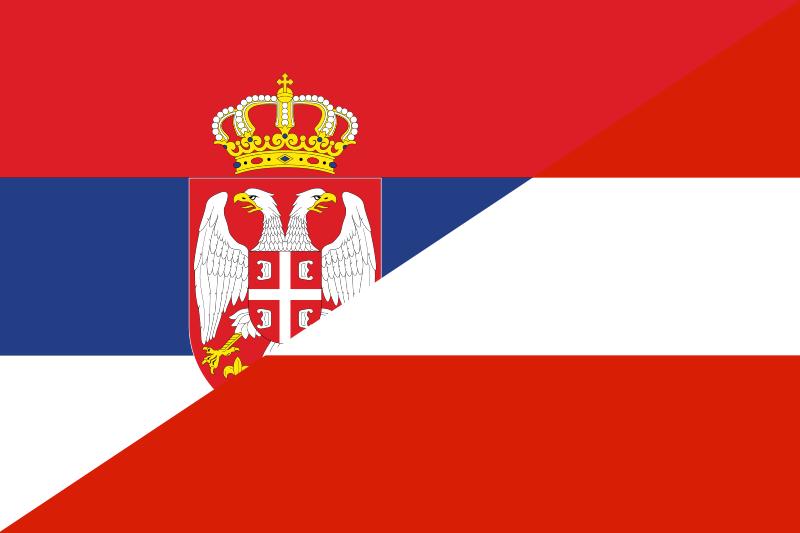 Австрия – Сърбия