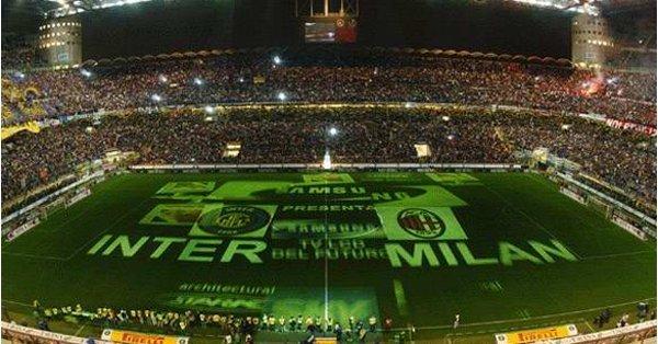 Интер – Милан