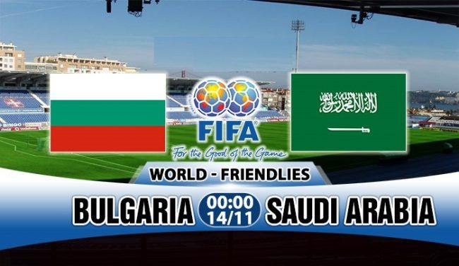 България – Саудитска Арабияv