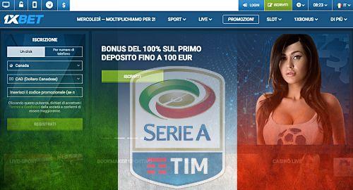 Италианската футболна лига, Серия А, отменя спонсорската сделка с 1xbet