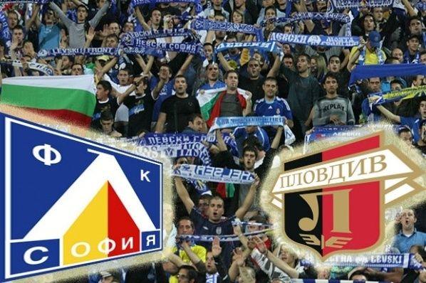 Левски – Локомотив Пловдив
