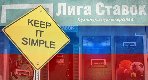 Русия ще опрости регистрацията на сметки за онлайн спортни залагания