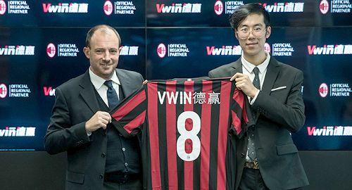 Vwin спонсорира Милан, а онлайн оператори грешат със спонсорски ходове