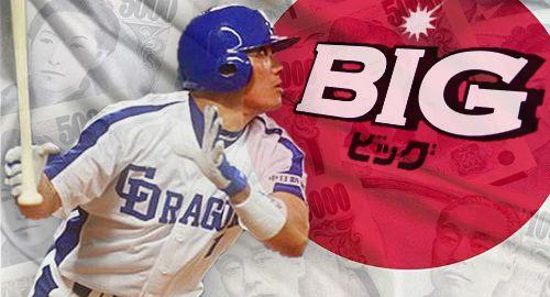 Япония предлага стартирането на спортна лотария на тема бейзбол