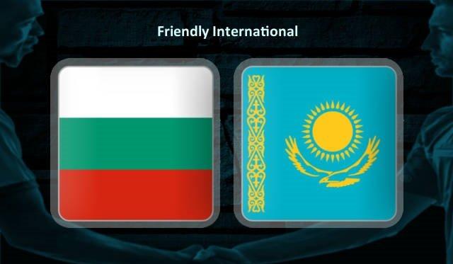 България – Казахстан