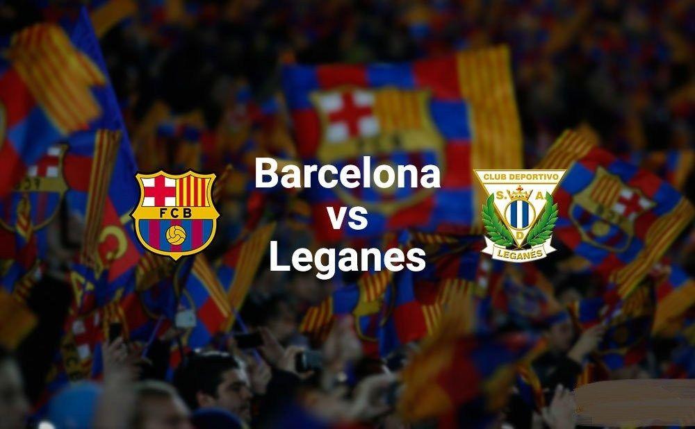 Барселона – Леганес