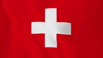 Швейцария на Мондиал