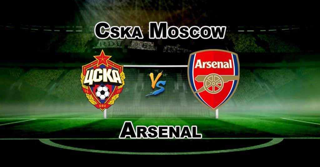ЦСКА Москва – Арсенал