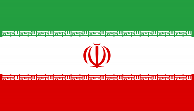 Иран на Мондиал