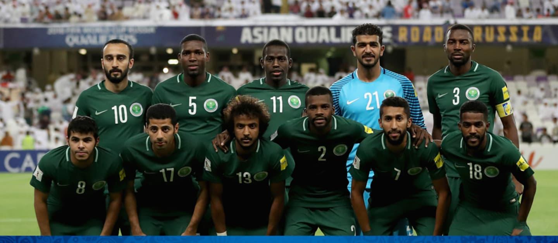 Саудитска Арабия на Мондиал 2018