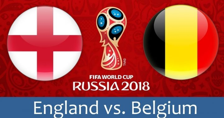 Англия срещу Белгия