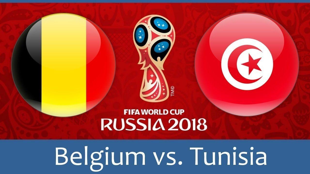 Белгия срещу Тунис