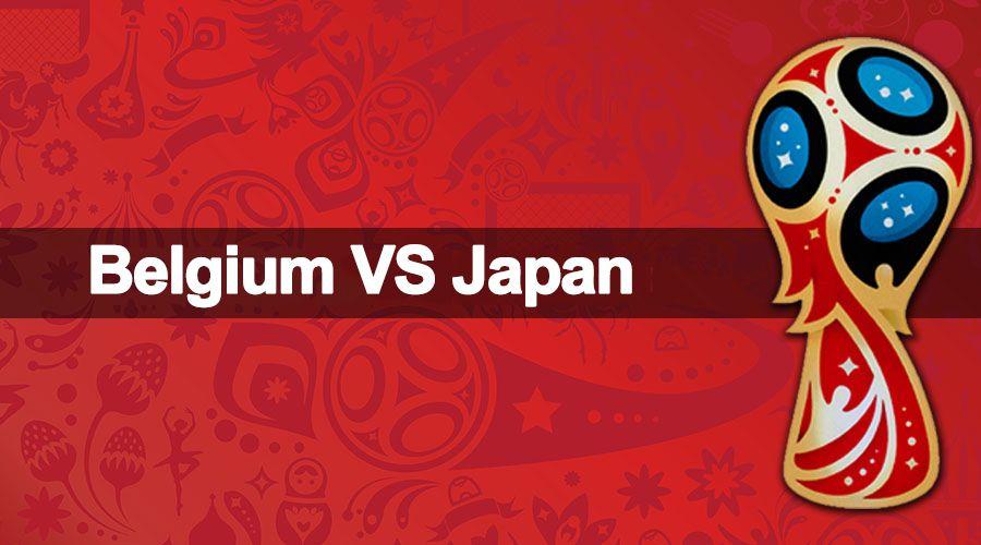 Белгия срещу Япония