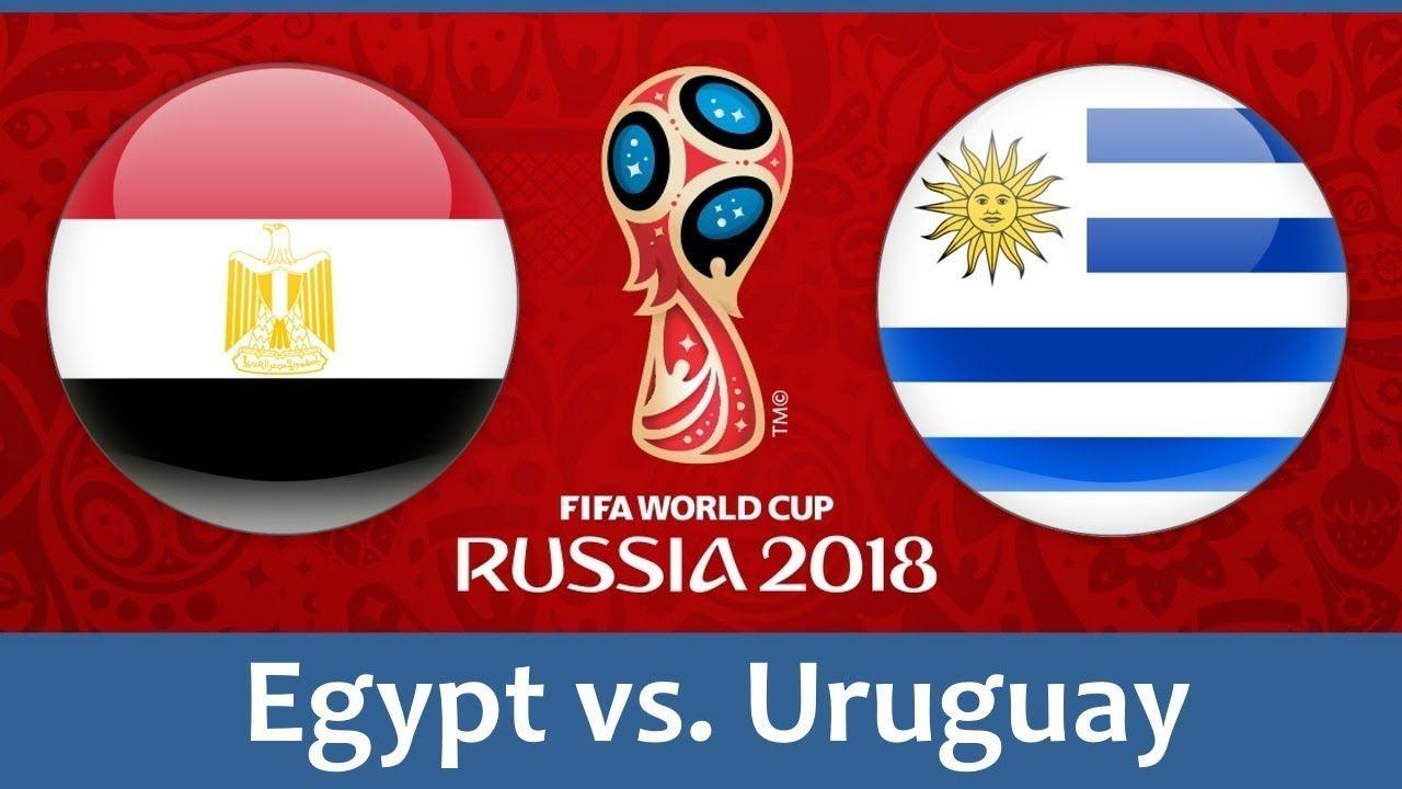 Египет срещу Уругвай