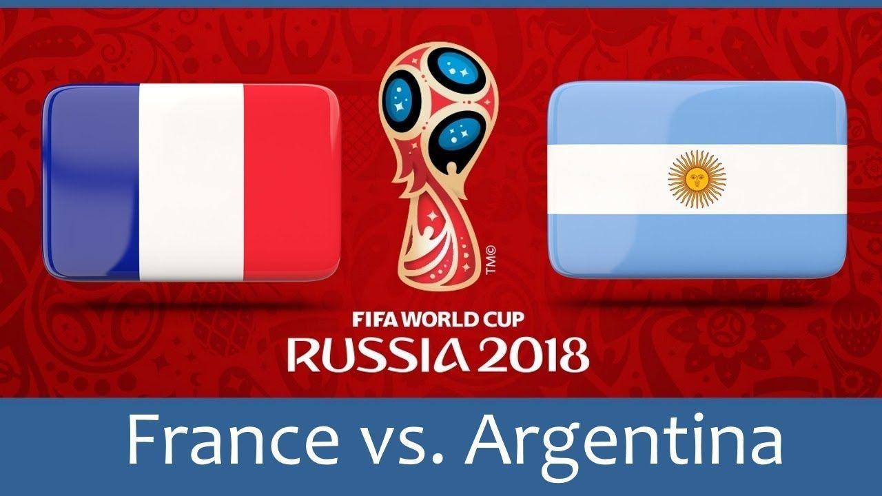 Франция срещу Аржентина