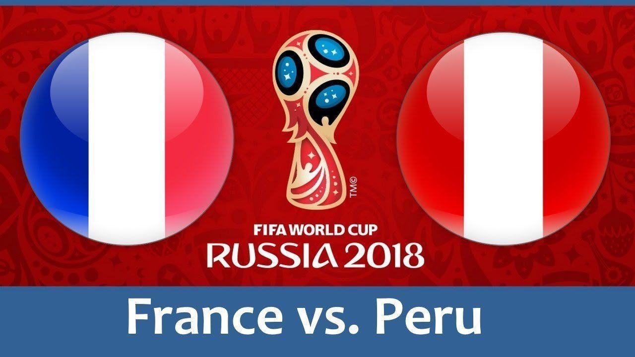 Франция срещу Перу
