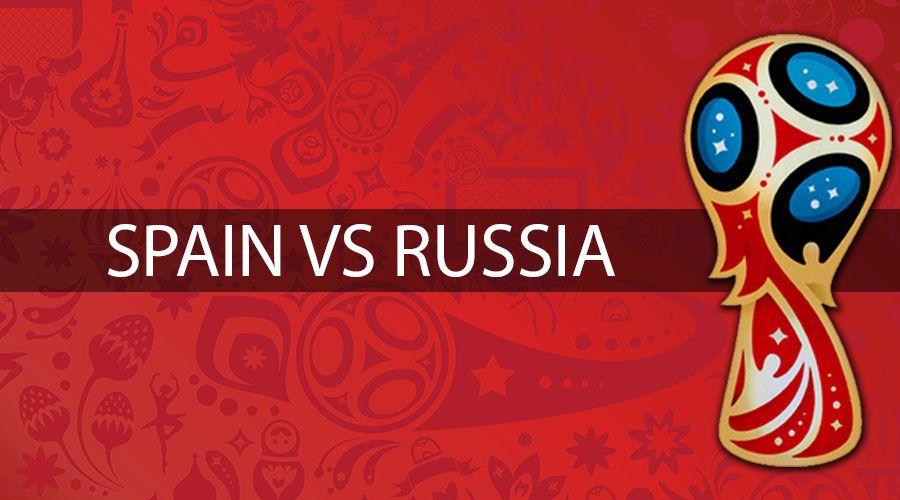 Испания срещу Русия