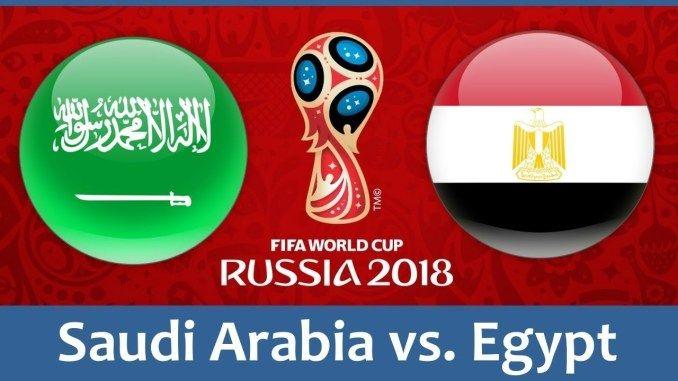 Саудитска Арабия срещу Египет