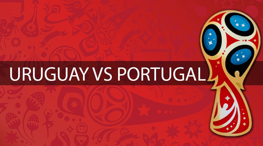 Уругвай срещу Португалия