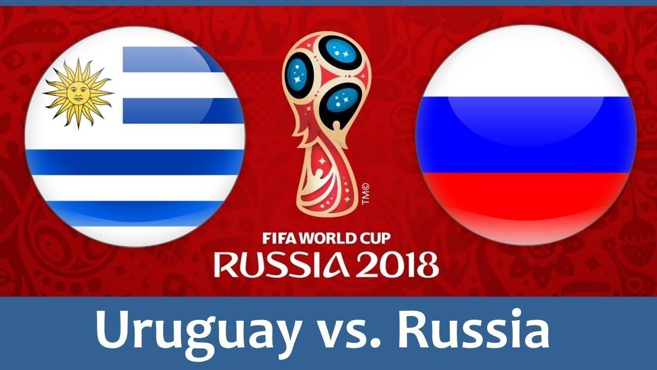 Уругвай срещу Русия