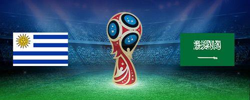 Уругвай срещу Саудитска Арабия