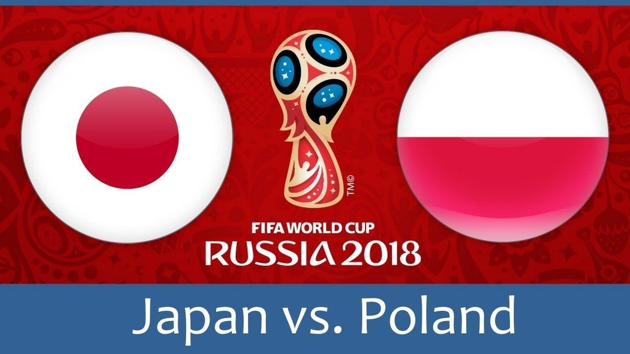 Япония срещу Полша