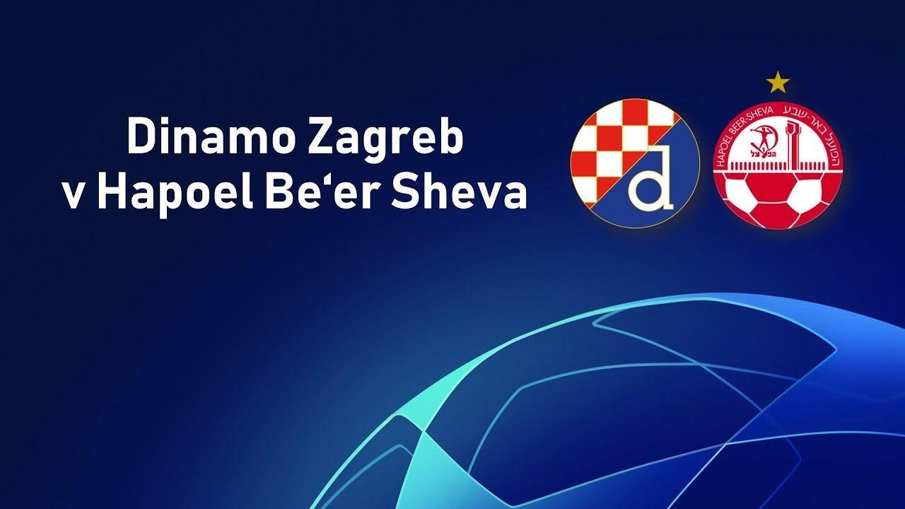 Апоел Беер Шева срещу Динамо Загреб