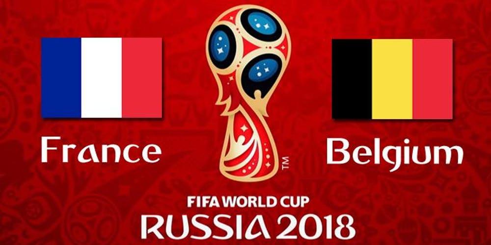 Франция срещу Белгия