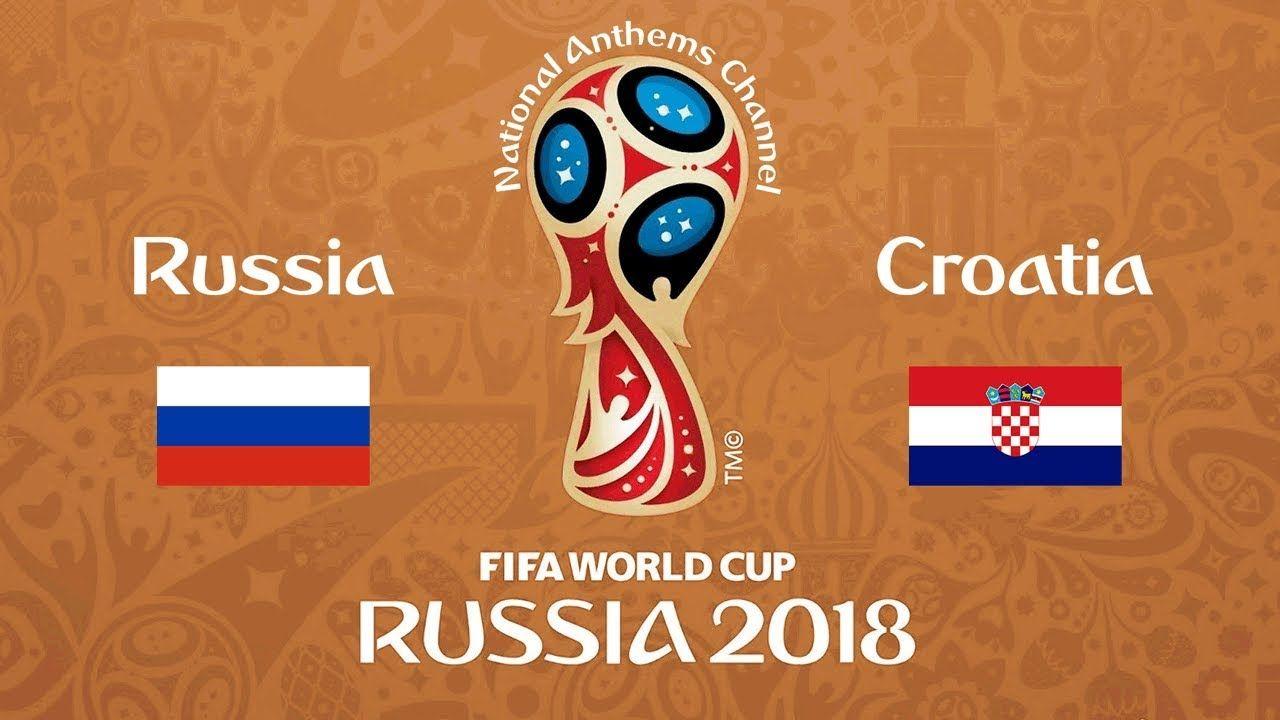 Русия срещу Хърватия