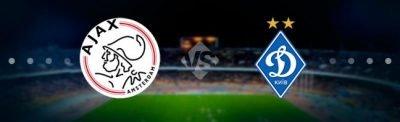 Аякс срещу Динамо Киев