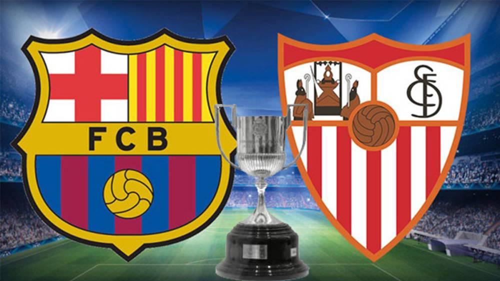 Барселона срещу Севиля