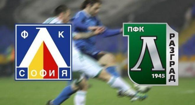 Лудогорец срещу Левски