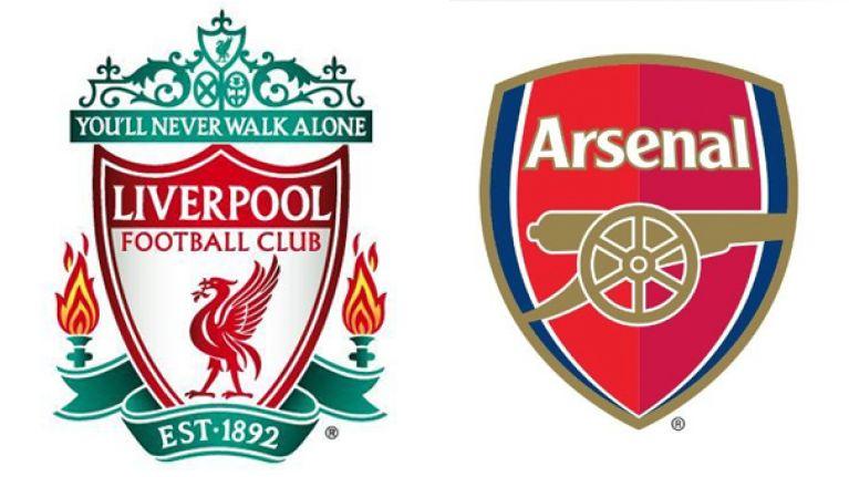 Ливърпул срещу Арсенал