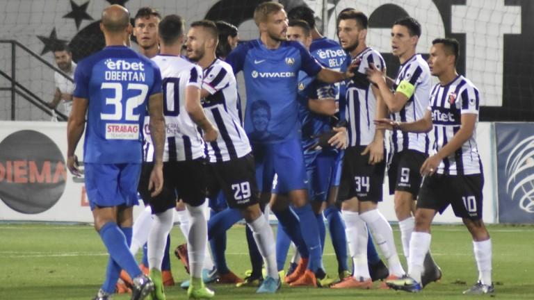 Левски срещу Локомотив (Пловдив) | 17.02.2019