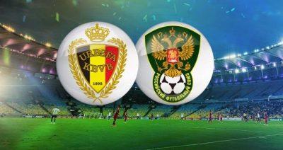 Белгия срещу Русия | 21.03.2019