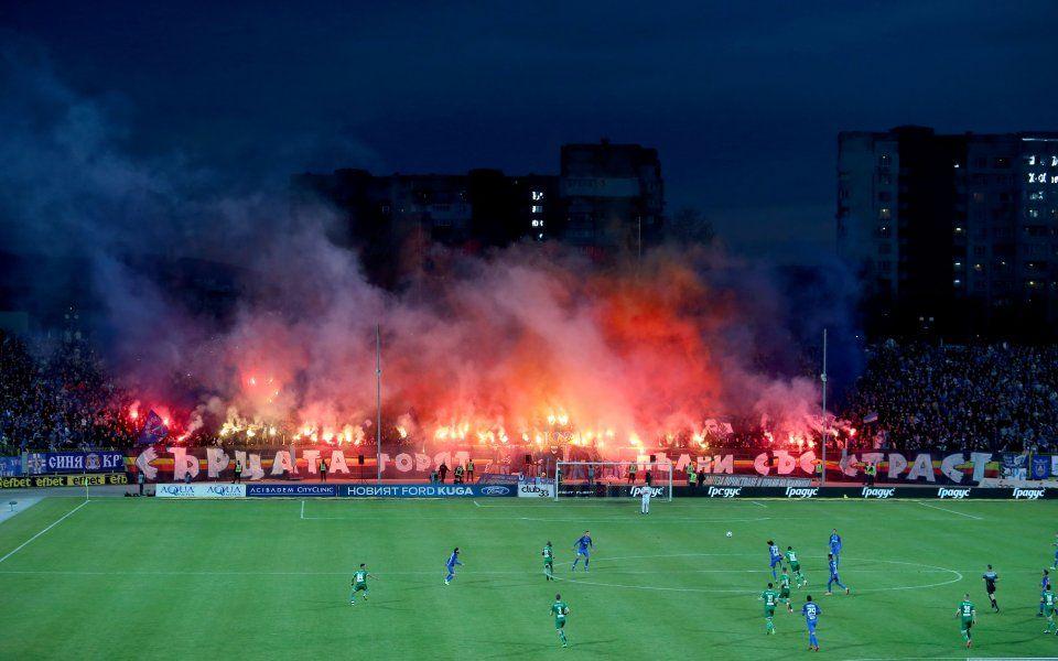 Левски срещу Лудогорец   14.04.2019