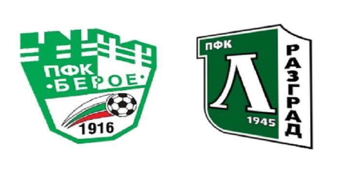 Берое срещу Лудогорец | 03.05.2019