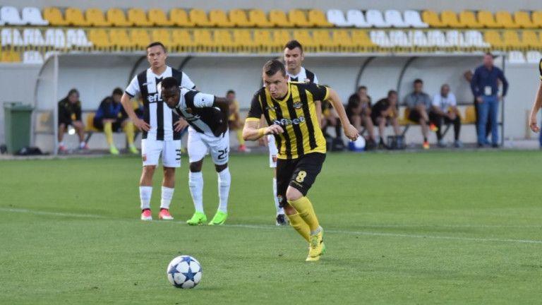 Ботев Пловдив срещу Локомотив Пловдив | 15.05.2019
