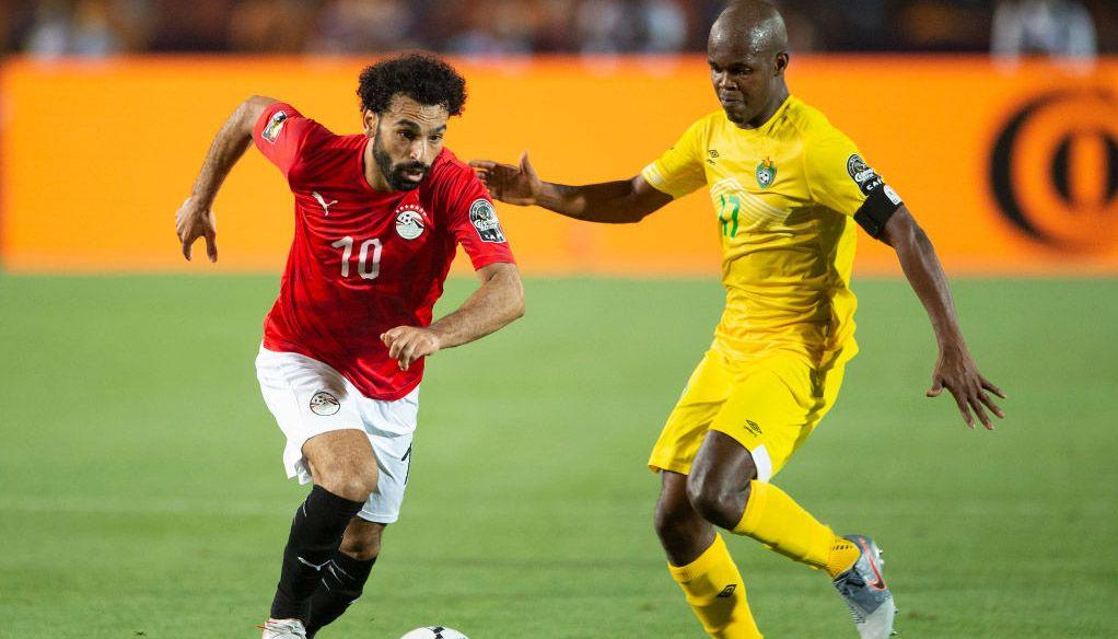 Египет срещу Конго | 26.06.2019